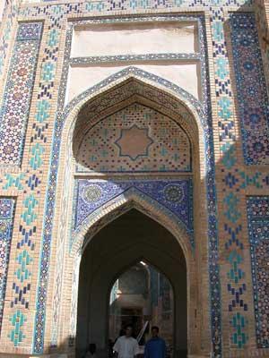 Шахи-зинда кусам ибн аббас